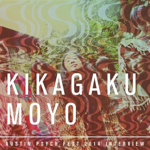 kikagakumoyo